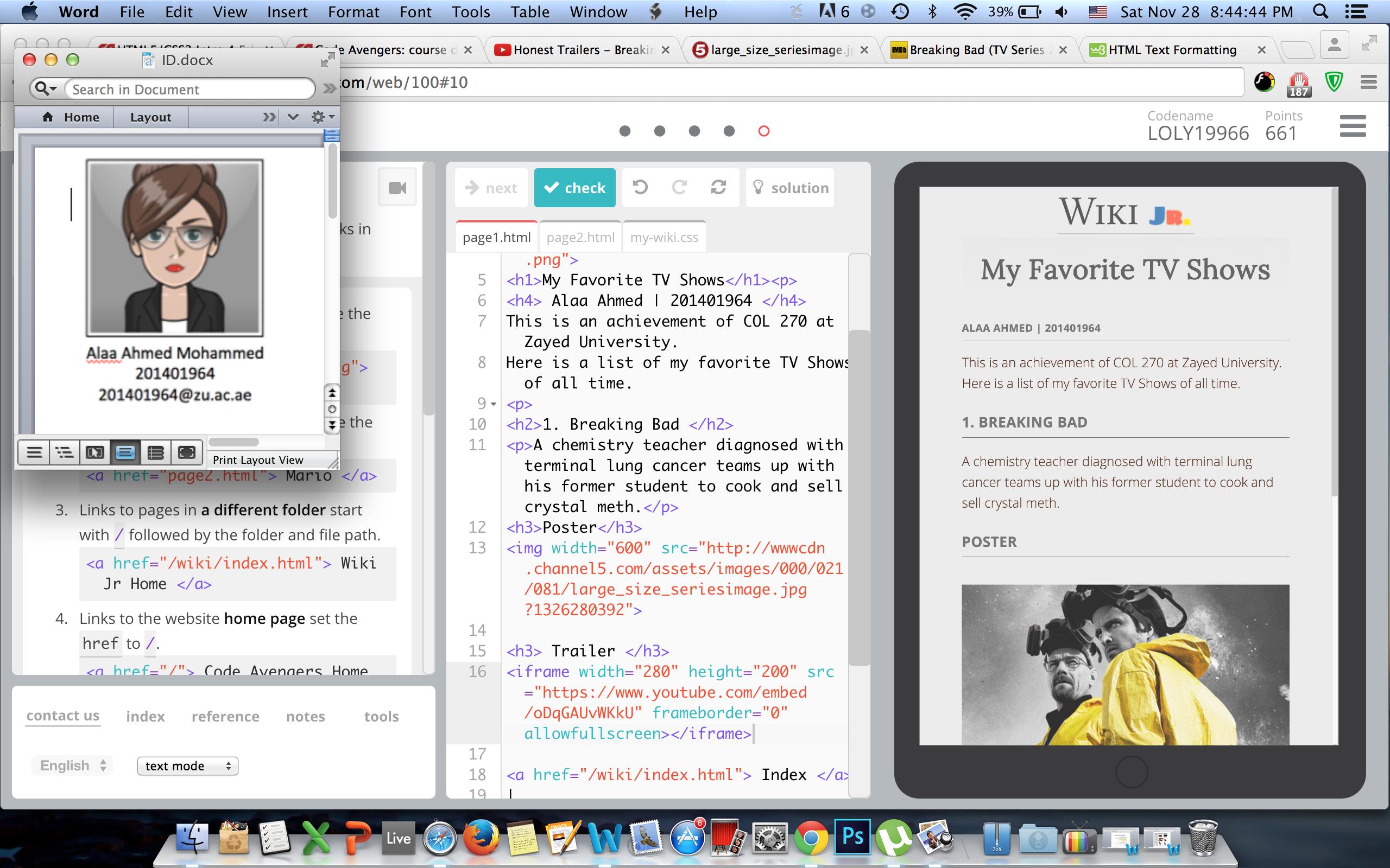 Active: (45) Practice HTML | COL 270 Achievements